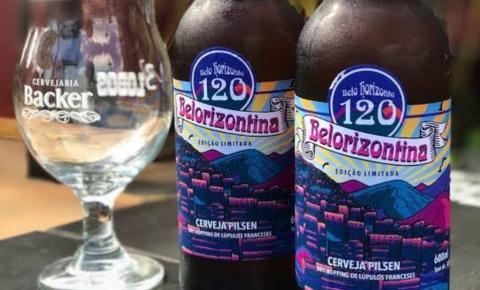 Polícia encontra substância tóxica em mais um lote de cervejas vendido no ES